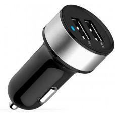 Ładowarka samochodowa USB 5V - 1A / 2,1A